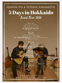 ◆9/14山本哲也&伊藤賢一ジョイントLIVE - なまらや的日々