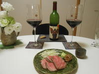 和牛にマリアージュ「奥野田ワインヴィーナス・メルロー&カベルネソーヴィニョン2016」 - のび丸亭の「奥様ごはんですよ」日本ワインと日々の料理
