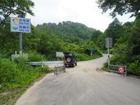2020.06.23 酷道471、472供用区間楢峠 - ジムニーとハイゼット(ピカソ、カプチーノ、A4とスカルペル)で旅に出よう