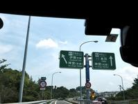 天気も良かったのでドライブ(^o^)志摩へ - 気儘なクマの気儘日記