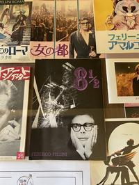 生誕100年「フェデリコ・フェリーニ映画祭」で「8 1/2(はっかにぶんのいち)」を見る☆恵比寿ガーデンシネマ - くちびるにトウガラシ