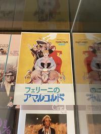 生誕100年「フェデリコ・フェリーニ映画祭」で「アマルコルド」を見る☆恵比寿ガーデンシネマ - くちびるにトウガラシ