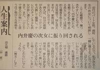 おでかけごはん特別編信州そば更科→Yajima coffee2016年10月 - おでかけごはん