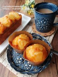 パイナップルのパウンドケーキとマフィン - nanako*sweets-cafe♪