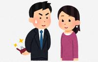 【悲報】50代男性「好きです」30代フェミ女さん「セクハラ!」会社「処分するわ」 - フェミ速