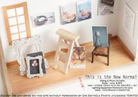ニューノーマルにおける写真展、ラ・フォト流。 sony α7RIV + シグマ70mm F2.8 DG MACRO | Art #SIGMA #写真展 #Profoto - さいとうおりのおいしいとかわいい