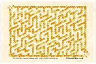 迷路-113/Maze-113/Labyrinthe-113 - セルリカフェ / Celeri Café