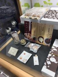 東京ギフトパレットあんぽーね① - 桃的美しき日々 [在中国無錫]