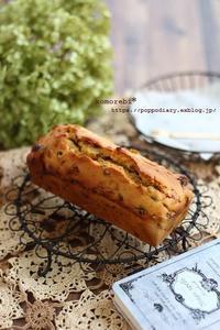 自家製酵母のパウンドケーキ&梅シロップ - komorebi*