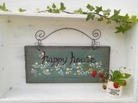 オープンしました - 木工雑貨 happy-house