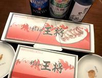 王将の餃子とCookDoの麻婆茄子 - よく飲むオバチャン☆本日のメニュー