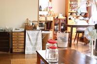 毎朝のリビングの残念な光景。。。からの、久しぶりの大掃除! - キラキラのある日々