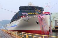 新造船「はまゆう」進水 - 船が好きなんです.com