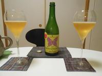 今日はあれを飲もう! - のび丸亭の「奥様ごはんですよ」日本ワインと日々の料理