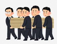 【59万再生】息子の葬儀で友達が「あいつのゲーム全部くれ!もういらないでしょ?」→親族大激怒 - フェミ速