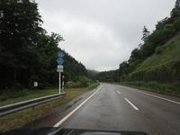 2020.06.25 酷道472快走区間 - ジムニーとハイゼット(ピカソ、カプチーノ、A4とスカルペル)で旅に出よう