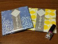 TSUTAYAの雑貨とレンタルDVD - 十色生活
