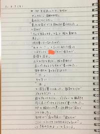 8月9日の夢「六・五」「電車のおもちゃ」「丸い空」「時間割」「鈴木京香さん」 - 降っても晴れても