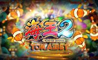 Permainan Ikan Terpopuler Android Indonesia Joker388 - Situs Agen Game Slot Online Joker123 Tembak Ikan Uang Asli