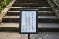 【東慶寺】【明月院】 - うろ子とカメラ。Ⅱ