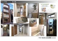 建築実績☆彡 - 日向興発ブログ【一級建築士事務所】