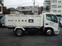 会社産廃用トラック🚚 - 日向興発ブログ【一級建築士事務所】
