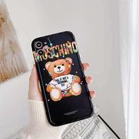 スターやファッショニスタのお気に入りのiPhoneケース,ぜひ購入してください! - iPhoneケースのお勧め