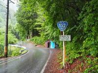 2020.06.28 酷道152分杭峠、杖突峠、大門峠 - ジムニーとハイゼット(ピカソ、カプチーノ、A4とスカルペル)で旅に出よう