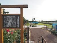 2020.06.29 石油産業発祥地記念公園 - ジムニーとハイゼット(ピカソ、カプチーノ、A4とスカルペル)で旅に出よう
