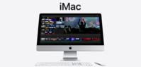 Last Intel iMac? - I rav,Mac!'21