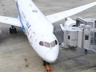 ANA B787-8  大阪伊丹空港 - 人生・乗り物・熱血野郎