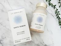 諦めていたシミ・そばかすに効く!SNSでも話題の医薬品「WHITE RUMAN~ホワイトルマン~」 - 40代ママの気になる美容とプチプラコーデ