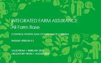 全農場基本での文書や記録の要求事項 - すてきな農業のスタイル