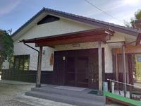 2020年の谷地鉱泉田村屋旅館1館内と部屋。 - 裕介のブログ