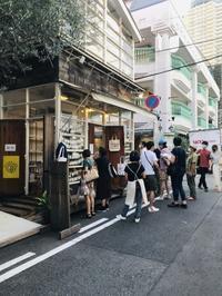 SOLD OUT-神戸マイクロキャンバスプロジェクト作品- - スペインタイルYumi   design&create