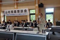 7月29日 山村離島振興議員連盟が山村問題懇談会に出席 - 自由民主党愛知県議員団 (公式ブログ) まじめにコツコツ