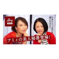 これを知らないと!12.5歳老化が加速する - aminoelのオーナーブログ(笑光輝)キラキラ☆