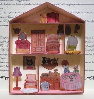 『Cat house』のおまけ -