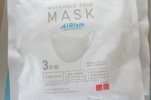 【マスク】 -