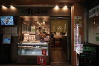 梅丘寿司の美登利総本店 渋谷店 東京都渋谷区/寿司 - 「趣味はウォーキングでは無い」