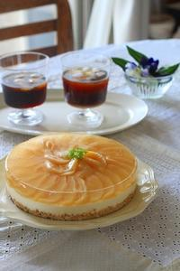 桃のチーズケーキ - 暮らしを紡ぐ2