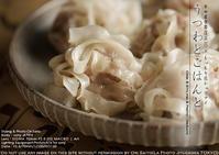 冷凍餃子は手抜き料理か否か。じゃあ花焼売でどーだ。SIGMA 70mm F2.8 DG MACRO Art + Profoto A1x 作例 - 東京女子フォトレッスンサロン『ラ・フォト自由が丘』〜恋フォトからはじめるさいとうおりのテーブルフォトと写真とカメラ〜