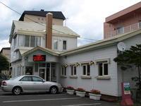 プチレストラン 葡麗紅その27(カフェめしA) - 苫小牧ブログ