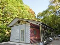 8/11、NC700Sで箱根・山中湖ツーリング - 某の雑記帳