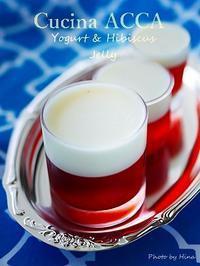 紅白ツートンカラーの、さわやかゼリー - Cucina ACCA(クチーナ・アッカ)
