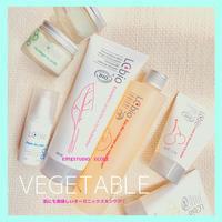 野菜のコスメが仲間入り! - ecole blog