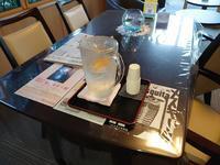 2020年の谷地鉱泉田村屋旅館3夕食など。 - 裕介のブログ