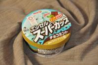 チョコミントなアイスたち~♪ - a&kashの時間。