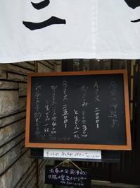 三好屋 - 炭酸マニア Vol.3