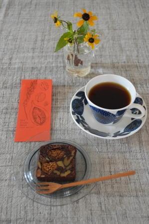8月13日 - リラ喫茶店